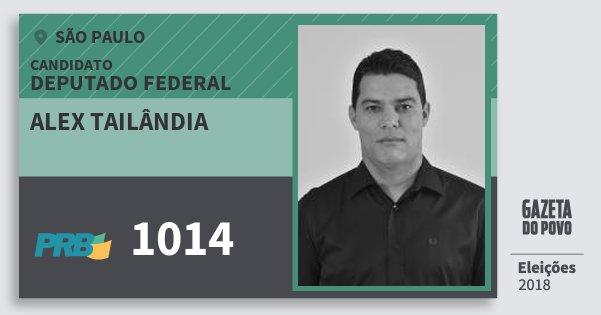 Santinho Alex Tailândia 1014 (PRB) Deputado Federal | São Paulo | Eleições 2018