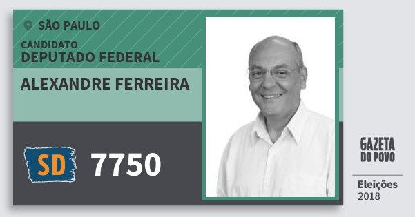 Santinho Alexandre Ferreira 7750 (SOLIDARIEDADE) Deputado Federal | São Paulo | Eleições 2018