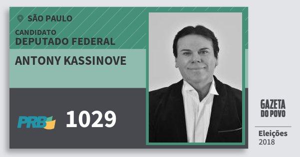 Santinho Antony Kassinove 1029 (PRB) Deputado Federal | São Paulo | Eleições 2018