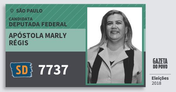 Santinho Apóstola Marly Régis 7737 (SOLIDARIEDADE) Deputada Federal | São Paulo | Eleições 2018