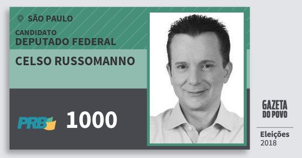 Santinho Celso Russomanno 1000 (PRB) Deputado Federal | São Paulo | Eleições 2018