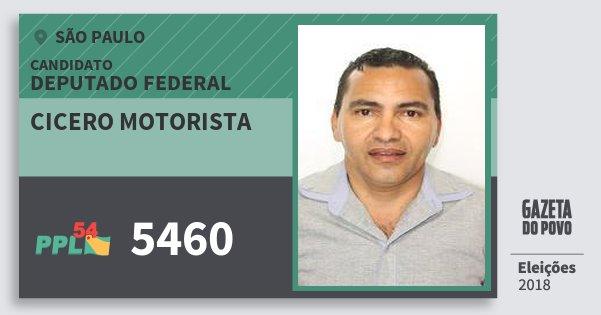 Santinho Cicero Motorista 5460 (PPL) Deputado Federal | São Paulo | Eleições 2018