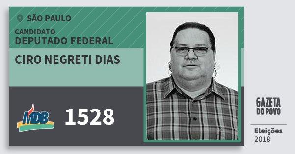 Santinho Ciro Negreti Dias 1528 (MDB) Deputado Federal | São Paulo | Eleições 2018