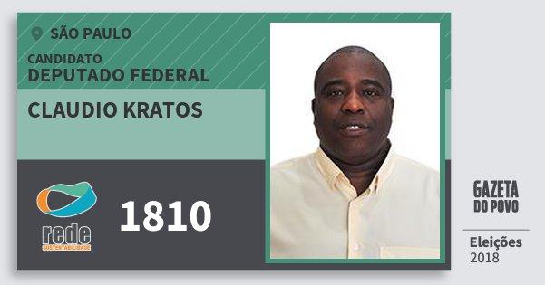 Santinho Claudio Kratos 1810 (REDE) Deputado Federal | São Paulo | Eleições 2018