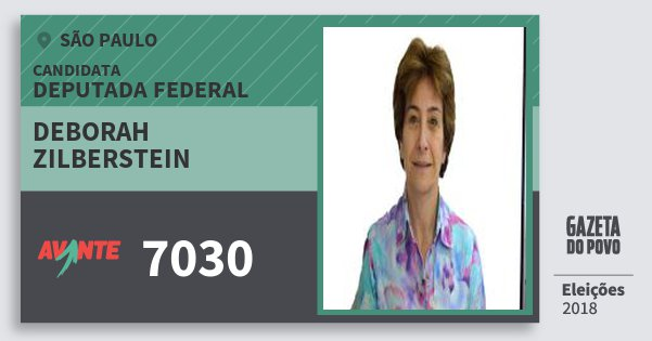 Santinho Deborah Zilberstein 7030 (AVANTE) Deputada Federal | São Paulo | Eleições 2018