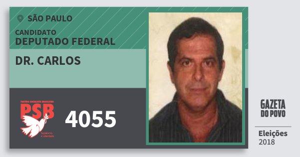 Santinho Dr. Carlos 4055 (PSB) Deputado Federal | São Paulo | Eleições 2018
