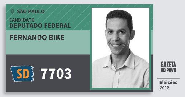 Santinho Fernando Bike 7703 (SOLIDARIEDADE) Deputado Federal | São Paulo | Eleições 2018