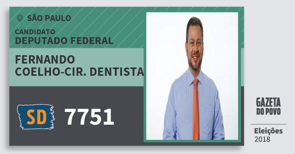 Santinho Fernando Coelho-Cir. Dentista 7751 (SOLIDARIEDADE) Deputado Federal | São Paulo | Eleições 2018
