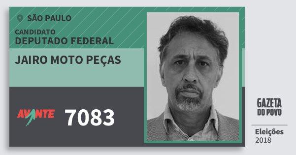 Santinho Jairo Moto Peças 7083 (AVANTE) Deputado Federal | São Paulo | Eleições 2018