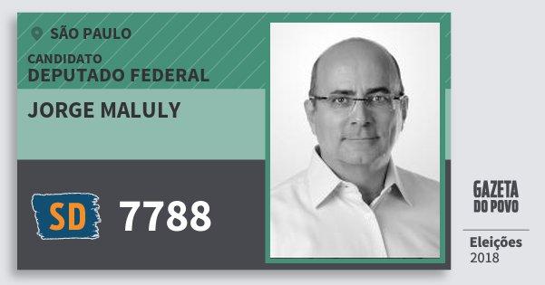 Santinho Jorge Maluly 7788 (SOLIDARIEDADE) Deputado Federal | São Paulo | Eleições 2018