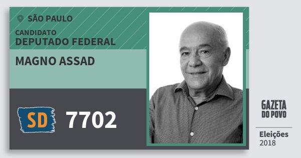 Santinho Magno Assad 7702 (SOLIDARIEDADE) Deputado Federal | São Paulo | Eleições 2018
