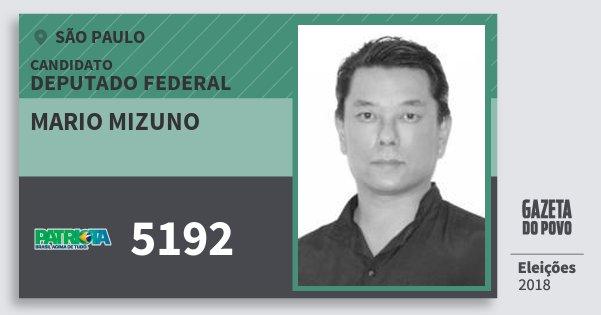 Santinho Mario Mizuno 5192 (PATRI) Deputado Federal | São Paulo | Eleições 2018