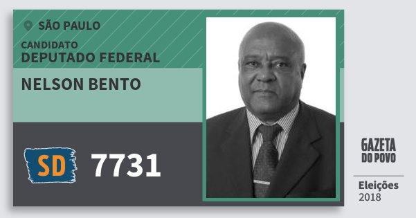 Santinho Nelson Bento 7731 (SOLIDARIEDADE) Deputado Federal | São Paulo | Eleições 2018