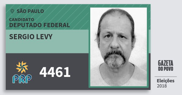 Santinho Sergio Levy 4461 (PRP) Deputado Federal | São Paulo | Eleições 2018