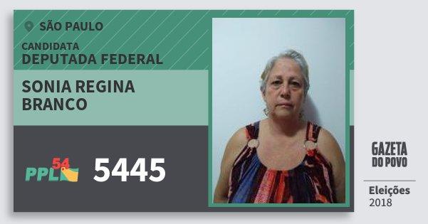Santinho Sonia Regina Branco 5445 (PPL) Deputada Federal | São Paulo | Eleições 2018