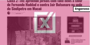 Justiça ainda não avaliou se houve caixa 2 no caso dos jornais recolhidos no Rio